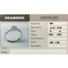 Годежен пръстен с диамант по поръчка